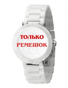 Браслет для часов Fossil CE1000 (звено)