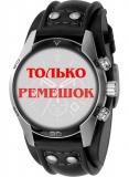 Ремешок для часов Fossil CH2586