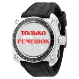 Ремешок для часов Fossil CH2577