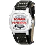 Ремешок для часов Fossil BQ9200