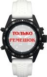 Ремешок для часов Fossil BQ9415