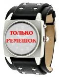 Ремешок для часов Fossil BG2165