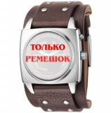 Ремешок для часов Fossil BG2189
