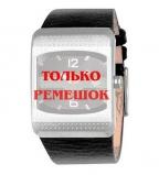 Ремешок для часов Fossil JR9390