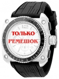 Ремешок для часов Fossil CH2576