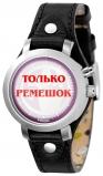Ремешок для часов Fossil BG2201