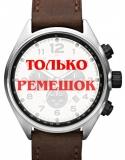 Ремешок для часов Fossil CH2835