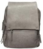 Рюкзак женский Kenguru 1-8559 grey